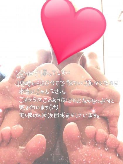 「本当にご予約頂いていたのに行けなくなってごめんなさい。」12/25(12/25) 01:02 | ココの写メ・風俗動画