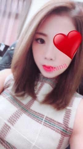 「【アニマル診断】」12/25(12/25) 09:13 | ☆Yuri☆(ユリ)の写メ・風俗動画