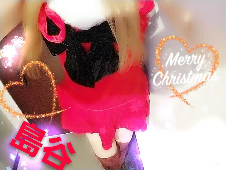 「こんばんは」12/25(12/25) 22:37 | 島谷の写メ・風俗動画