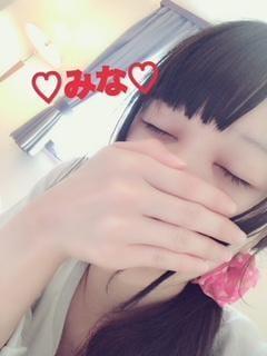 「みな※本指名Kさん」12/26(12/26) 22:18   みな[23歳]激カワ美少女の写メ・風俗動画