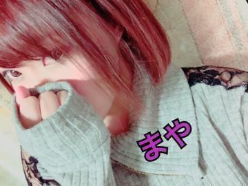 「maya♡」12/27(12/27) 19:10   舞夜の写メ・風俗動画