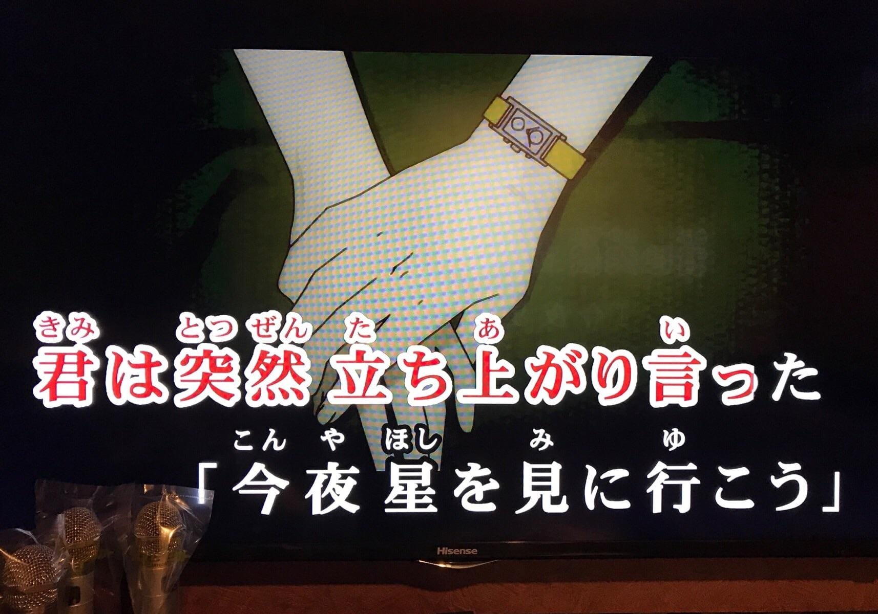 「きいろ」12/28(12/28) 00:58   うゆの写メ・風俗動画