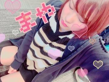 「maya♡」12/28(12/28) 19:33   舞夜の写メ・風俗動画