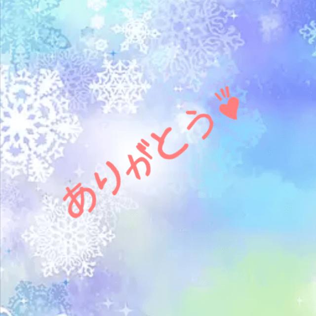 「今年もありがとうございました( ^-^)ノ∠※。.:*:・'°☆」12/28(12/28) 19:54 | ななせの写メ・風俗動画