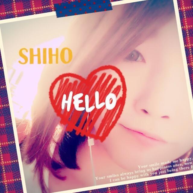 「こんにちは」12/30(12/30) 13:34   しほの写メ・風俗動画