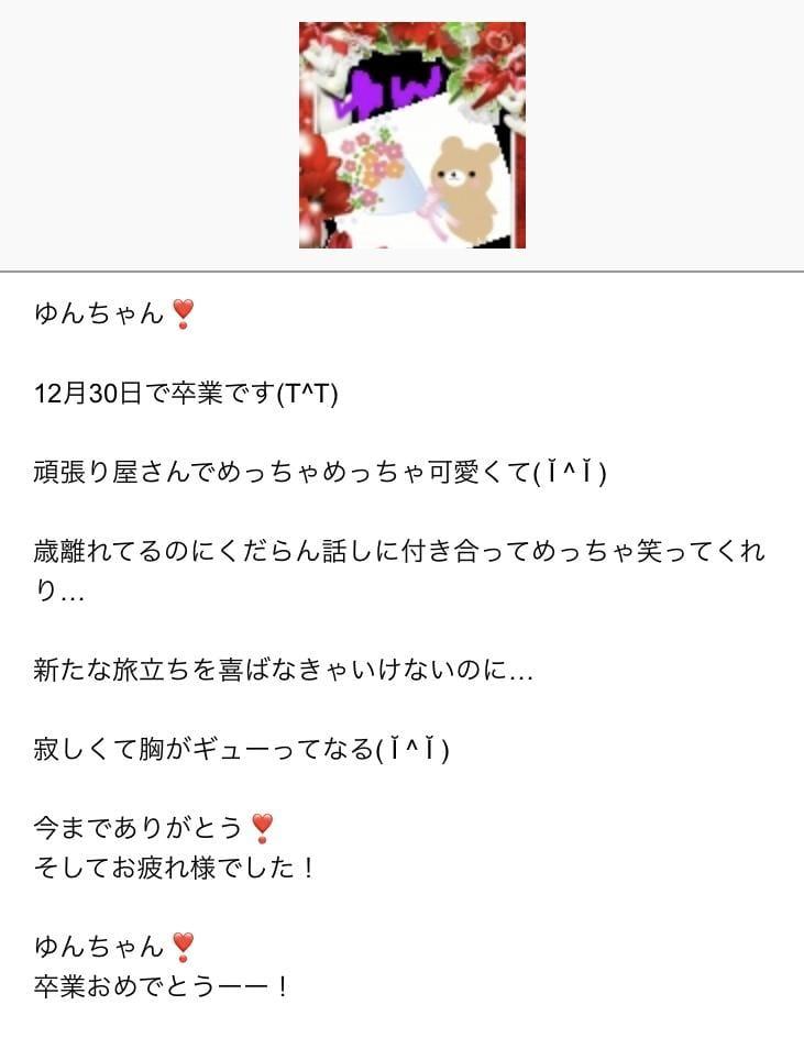 「(T_T)」12/30(12/30) 18:56 | V☆ゆんの写メ・風俗動画
