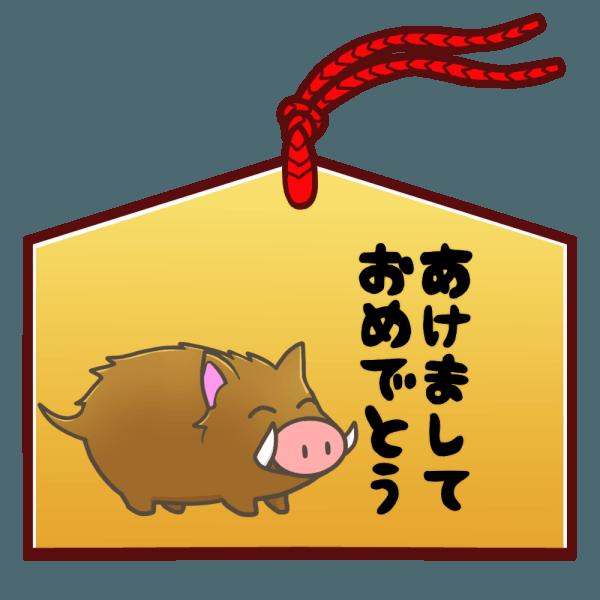 「あけましておめでとうござい」01/01(01/01) 00:06 | ちさとの写メ・風俗動画