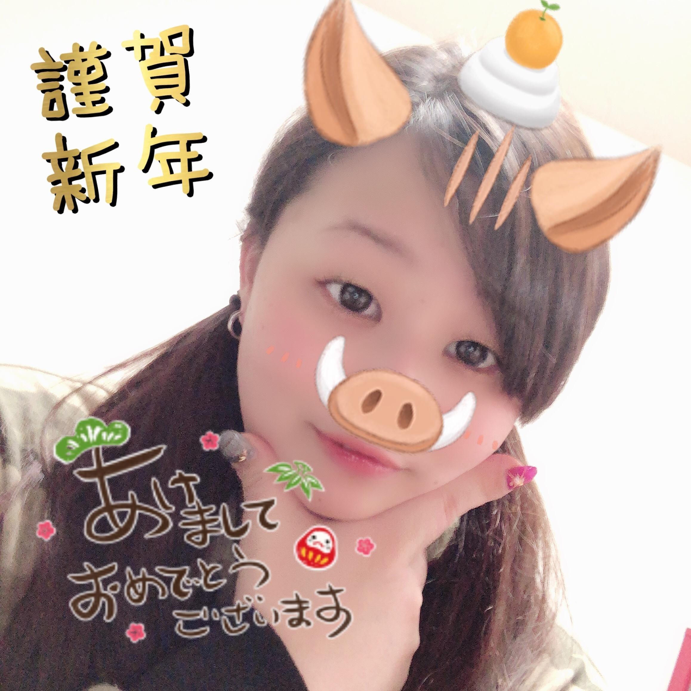 「ぷら日記?明けましたぁ?」01/01(01/01) 02:06 | まみの写メ・風俗動画