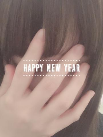 「2019ねん!」01/01(01/01) 11:49 | ゆめ★完全未経験の写メ・風俗動画