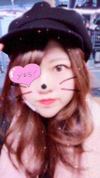 「あけましておめでとうございます!」01/01(01/01) 22:14 | ゆうかの写メ・風俗動画