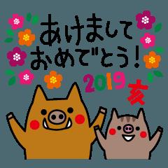 「こんにちわ」01/02(01/02) 00:02 | ユーリの写メ・風俗動画