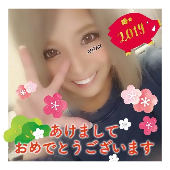「2019年?新年のご挨拶」01/03(01/03) 02:39 | あんの写メ・風俗動画