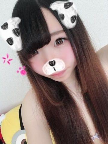 「ありがとうございました♡」01/03(01/03) 05:30 | まりなの写メ・風俗動画