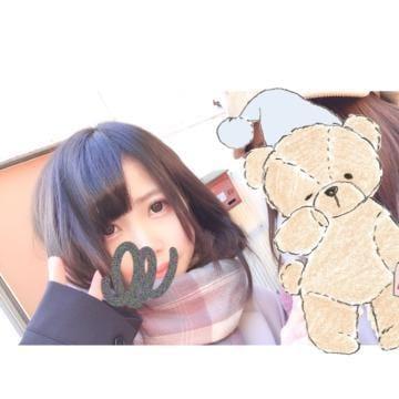 「こんばんは」01/03(01/03) 17:21 | りおの写メ・風俗動画