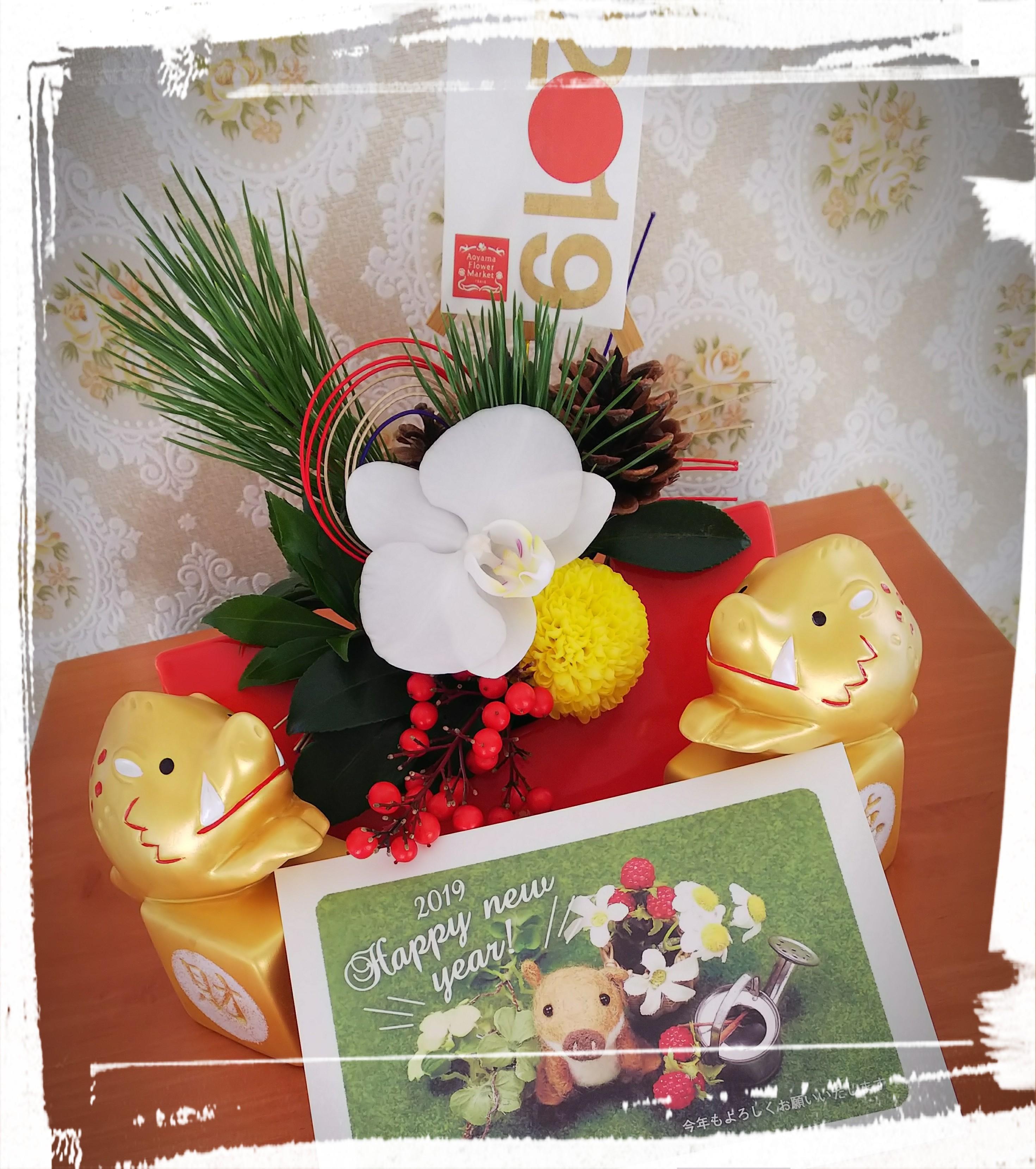 「迎春  ~睦月・1月の始まり~」01/03(01/03) 23:21 | あいの写メ・風俗動画