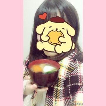 「ほくほく☆。.:*・゜」01/04(01/04) 00:35 | せれなの写メ・風俗動画