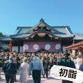 まき|熊谷人妻市