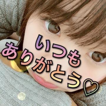 「アイルのお客様♡」01/04(01/04) 13:48   マナミ【巨乳・恋人プレイ】の写メ・風俗動画