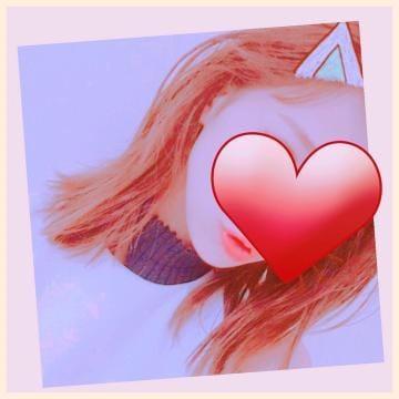 「明けましておめでとうございます?」01/04(01/04) 14:53 | 清瀬 彩香の写メ・風俗動画