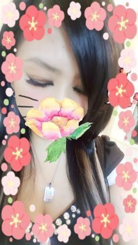 「遅くなりました(.› ‹.)՞՞」01/04(01/04) 23:29 | ゆみの写メ・風俗動画