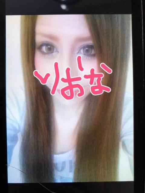 「あけましておめでとうございます」01/04(01/04) 23:49 | りおなの写メ・風俗動画