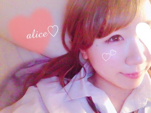「ありがとうでした♡」03/14(03/14) 02:47 | ありすの写メ・風俗動画