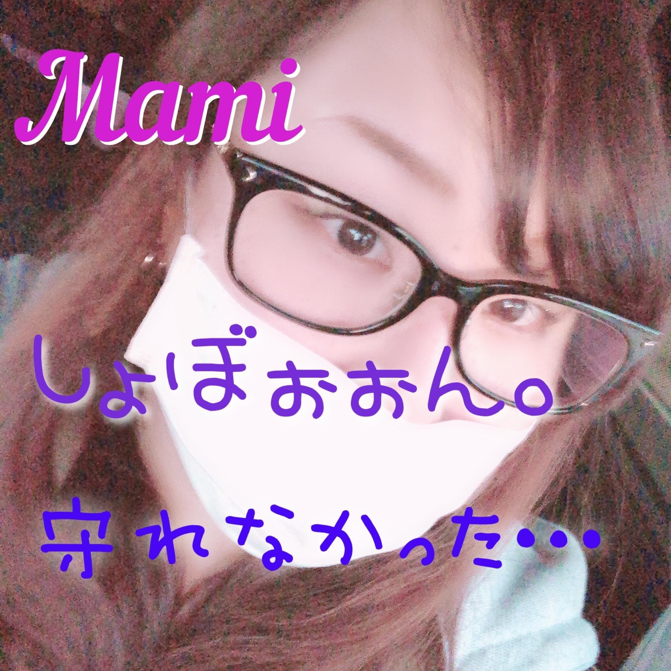 「ぷら日記?悲しい……」01/05(01/05) 03:50 | まみの写メ・風俗動画