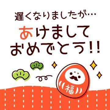 「こんにちわ」01/05(01/05) 12:01 | るいの写メ・風俗動画