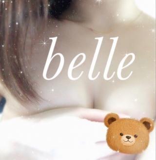「退勤*belle」01/06(01/06) 04:43 | 城ケ崎 ベルの写メ・風俗動画