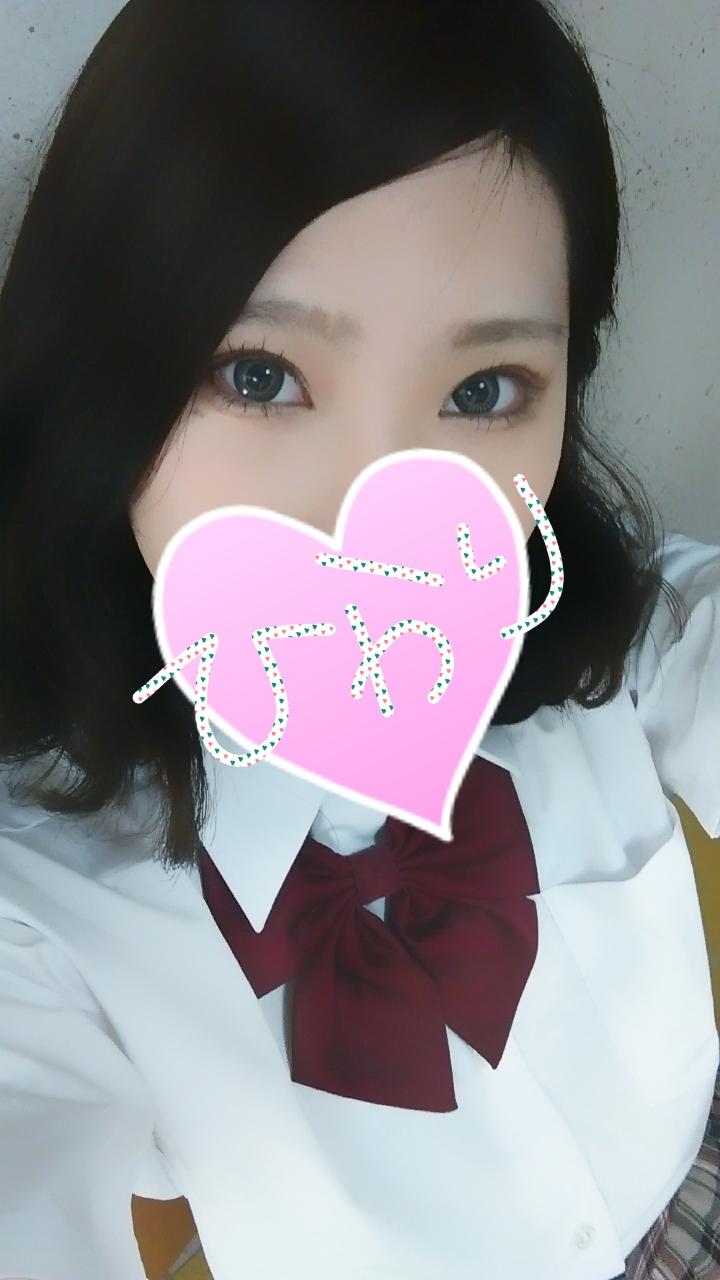 「おはよう〜」03/14(03/14) 16:48 | ひかりの写メ・風俗動画