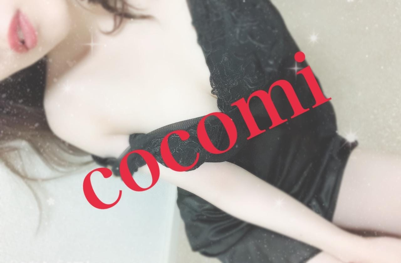 「ここみ 新・回春マッサージ椿」01/07(01/07) 00:35 | ここみの写メ・風俗動画