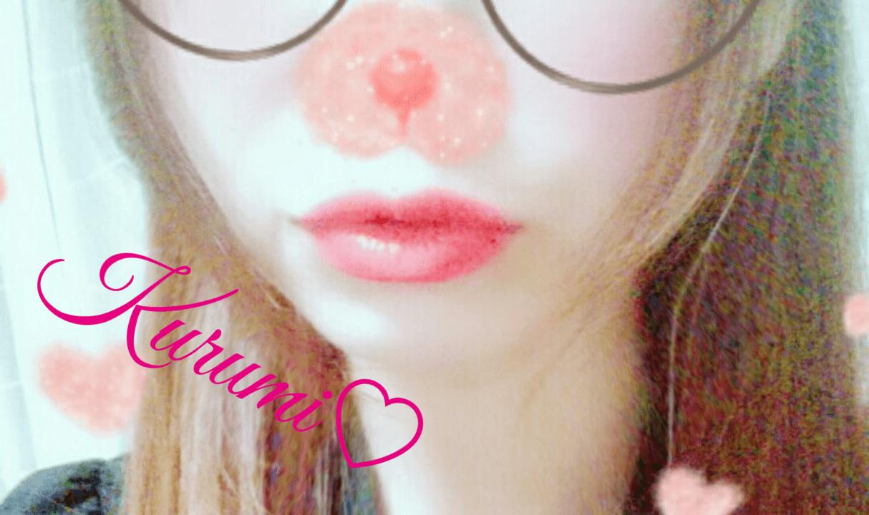 「2019?」01/07(01/07) 17:16 | 胡桃(くるみ)の写メ・風俗動画