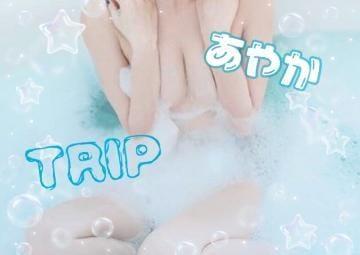 「バスタイム??」01/07(01/07) 22:41   綾香-ayaka-の写メ・風俗動画
