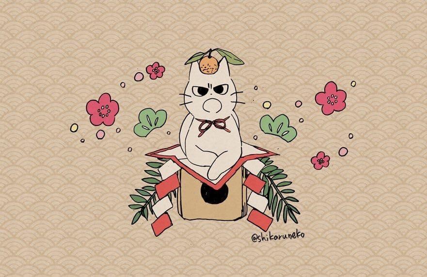 「明けましたね(笑)おめでとう?」01/08(01/08) 11:39 | コハルの写メ・風俗動画