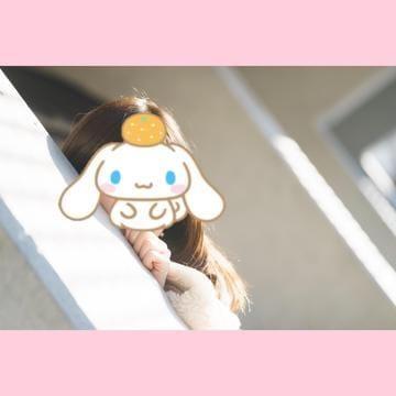「今から☆。.:*・゜」01/08(01/08) 17:36 | せれなの写メ・風俗動画