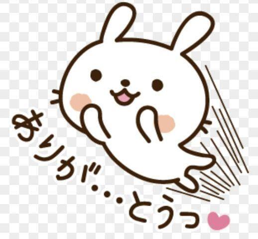 「ありがとうございました♪」01/08(01/08) 18:15 | ちかの写メ・風俗動画