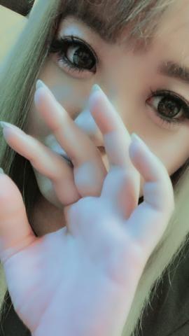 「風呂上がり?」01/08(01/08) 21:08 | 那須川 のん(秘書課)の写メ・風俗動画