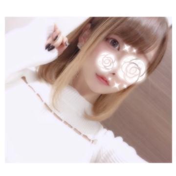 「あけまして」01/10(01/10) 01:36   ルイの写メ・風俗動画