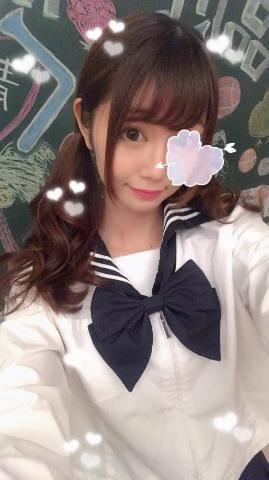 「出勤してるよん」01/10(01/10) 20:42 | えりかの写メ・風俗動画