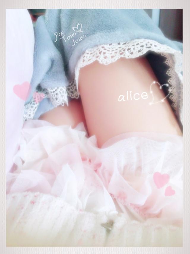 「ありす♡」03/16(03/16) 18:24 | ありすの写メ・風俗動画