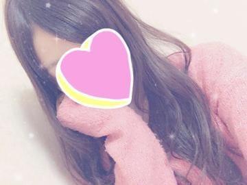 「おれい?」01/11(01/11) 19:19 | なちの写メ・風俗動画