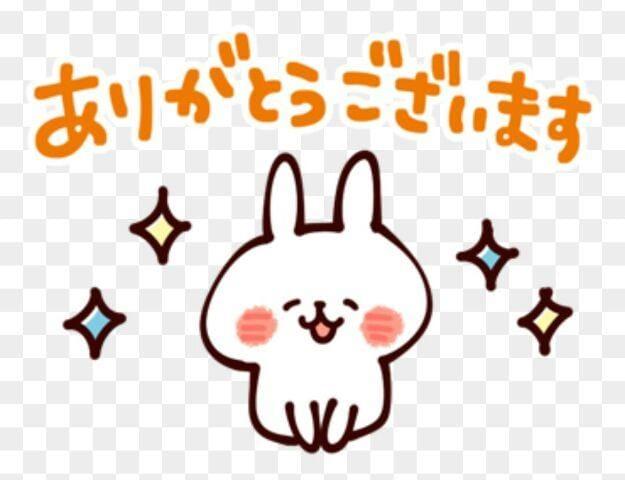 「ありがとうございました♪」01/11(01/11) 20:22 | ちかの写メ・風俗動画