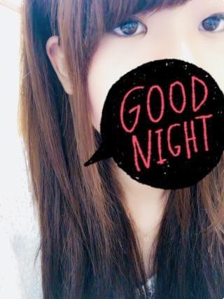 「おはようございます(*^^*)」01/11(01/11) 22:07   ゆの☆元気ハツラツ!!の写メ・風俗動画