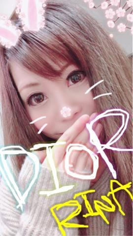 「帰宅」01/11(01/11) 23:15 | Rina【姉系コース】の写メ・風俗動画