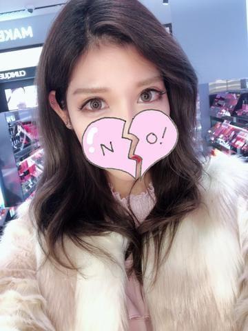 「♡」01/12(01/12) 00:20 | ありさの写メ・風俗動画