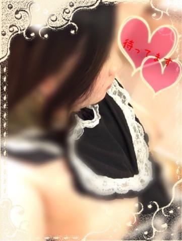 「今日から」01/12(01/12) 10:36   水トあきの写メ・風俗動画