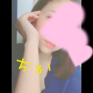 「忘れてた」01/12(01/12) 11:00 | ちかの写メ・風俗動画