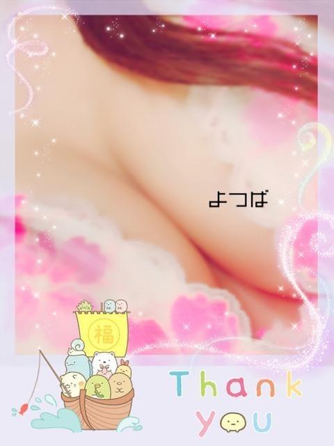 「こんにちは」01/12(01/12) 14:20 | よつばの写メ・風俗動画