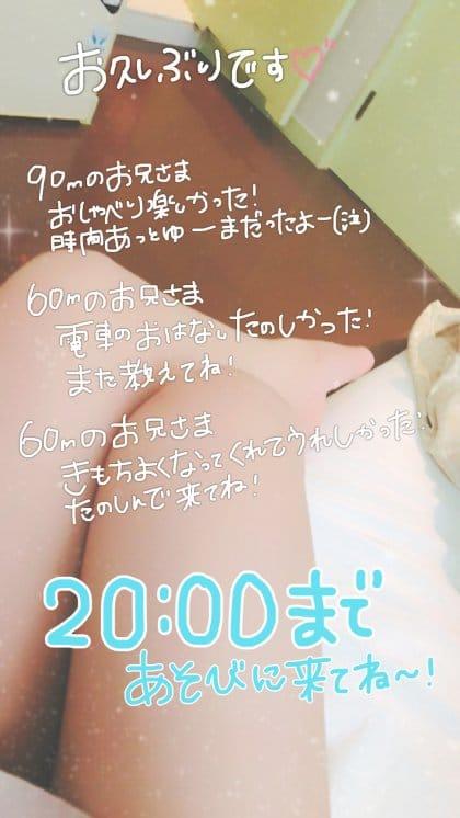「久しぶりに書いたから」01/12(01/12) 16:55 | ココの写メ・風俗動画