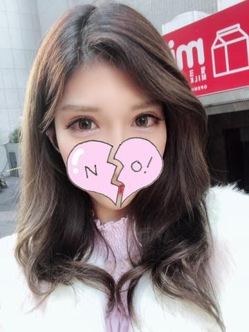「しゅっきん(♡ˊ艸ˋ)♬*」01/12(01/12) 20:00 | ありさの写メ・風俗動画